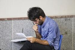 ثبت نام ۱۱۶ هزار نفر در کنکور ۹۹/ ۲۴ بهمن آخرین مهلت ثبت نام