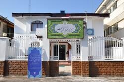 کتابخانه توسعه یافته شهید باهنر لاهیجان به بهره برداری رسید