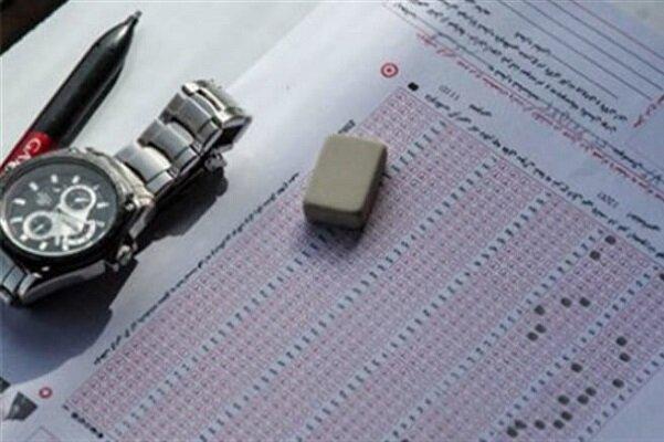 بیش از ۱۰۰ هزار نفر از خراسان رضوی در آزمون سراسری شرکت می کنند