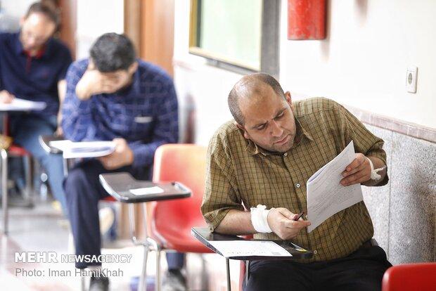 برگزاری آزمون سراسری سال ۹۸ در همدان