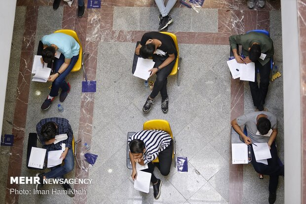 مهلت مجدد ثبت نام برای ۴ آزمون کشوری در اردیبهشت ماه