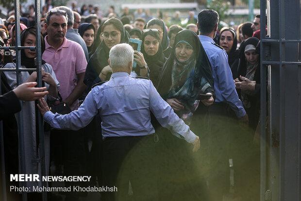 2019 university entrance exams in Iran