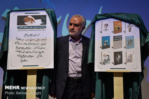 ایرانی فوج اور ہم سب کو اپنے عزیز شہیدوں پر افتخارکرنا چاہیے