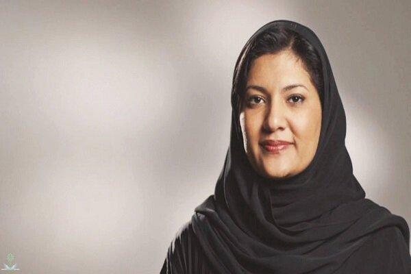 دختر«بندر بن سلطان»به عنوان سفیر سعودی در واشنگتن آغاز به کار کرد
