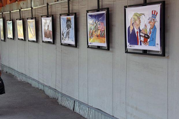 نمایشگاه کاریکاتور حقوق بشر آمریکایی در قم برپا شد