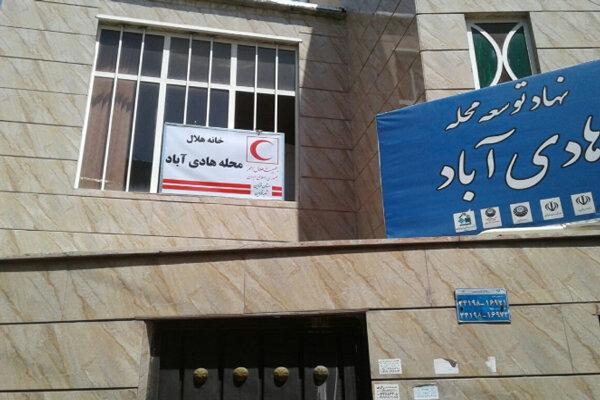 خانه هلال در منطقه هادی آباد قزوین راه اندازی شد