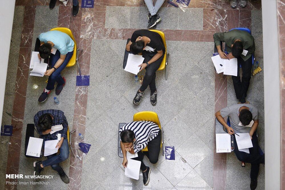 نتایج تمام آزمون های کشوری تا پایان مهر ۹۹ اعلام می شود