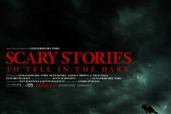 خالقان وحشت گردهم میآیند/«داستانهای ترسناک» دل تورو در بریتانیا