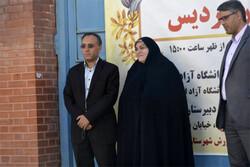 برگزاری کنکور در پردیس ترافیک پردیس-تهران را کاهش داد