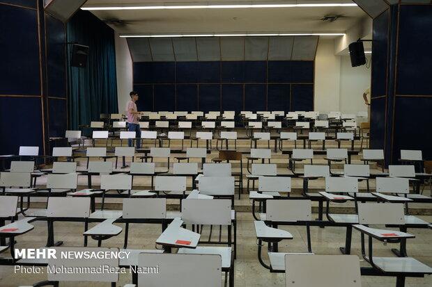 آزمون سراسری سال ۹۸ در گروه علوم تجربی