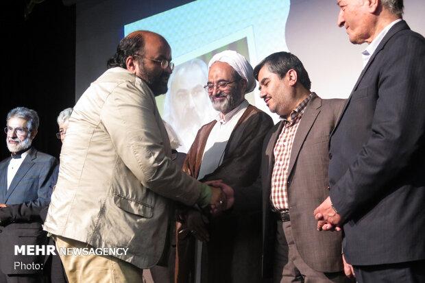 اختتامیه هفدهمین جایزه ادبی قلم زرین