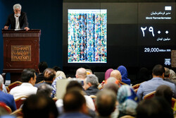 VIDEO: 11th Tehran Auction