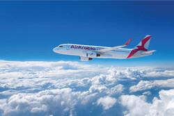 مدارک لازم جهت خرید بلیط هواپیما