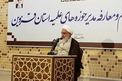 حوزه علمیه در ترویج سبک زندگی اسلامی پیشگام باشد