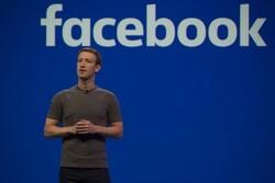 Zuckerberg's attempts to boycott Ethiopian uprisings in occupied territories