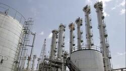 Iran's uranium stockpile surpasses 1,200 kilograms