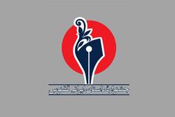 اختتامیه جشنواره داستان ایرانی ققنوس برگزار میشود