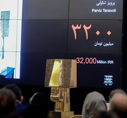 "Parviz Tanavoli's one-meter high sculpture ""The Poet's Head"" is on display during the Tehran Auction at the Parsian Hotel in Tehran on July 5, 2019. It was the top seller, fetching over $760,000."