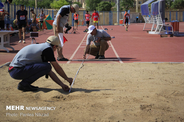 Nationwide cadet athletics competition