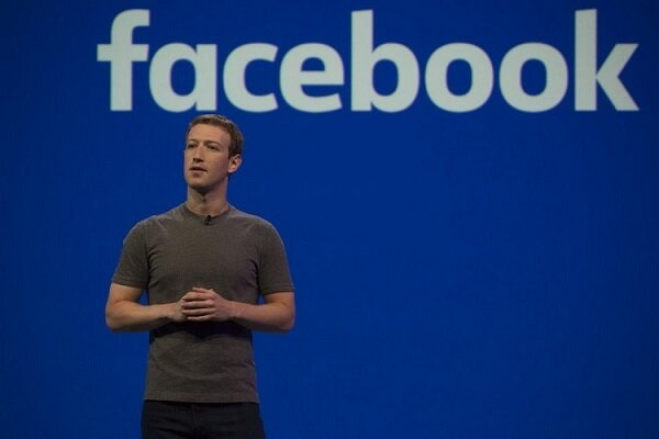Zuckerberg's attempts to boycott Ethiopian uprisings in occupied territories