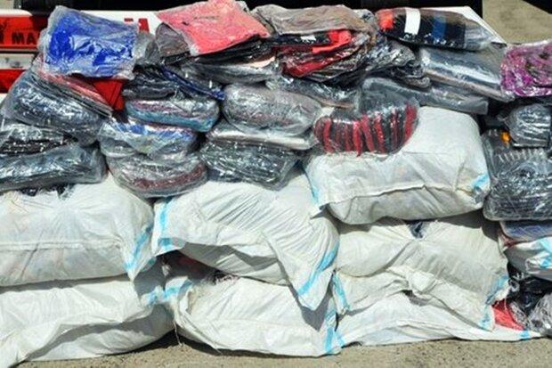 کشف پوشاک قاچاق در کرمانشاه
