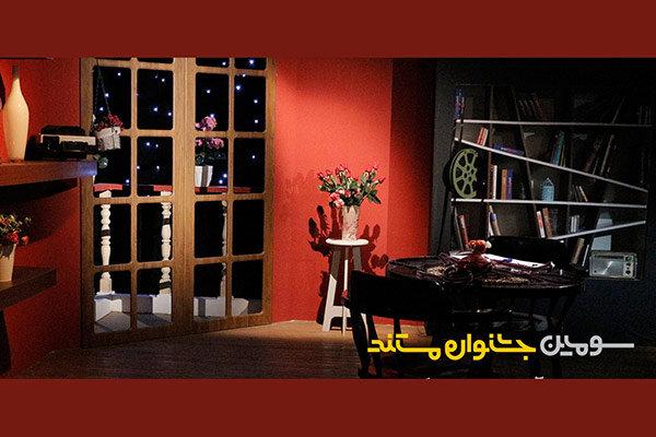 آغاز سومین دوره جشنواره تلویزیونی مستند