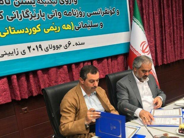 تفاهم نامه گسترش فعالیت های تجاری کردستان و سلیمانیه امضا شد