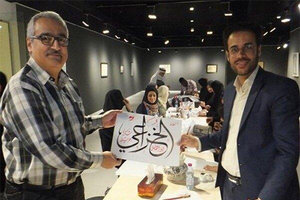 کارگاه خوشنویسی خط قرآنی در قطر برپا شد