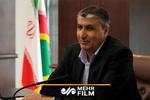 مقاسیه سهم مستاجرنشین ایران و آمریکا از زبان وزیر راه