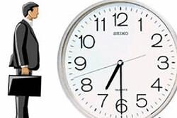 ساعات کاری ادارات آذربایجان غربی به روال عادی بازگشت