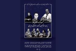 ساکت با «همنوازان فاخته» کنسرت میدهد/ خوانندگی وحید تاج