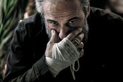 İran sinemasının en politik filminin fragmanı yayınlandı