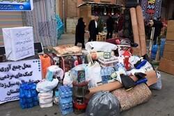 پایگاههای جمعآوری کمکهای مردمی آماده دریافت کمکها برای سیل زدگان