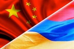 هدیه نظامی چین به ارمنستان