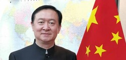 Chang Hua Chinese ambassador to Iran
