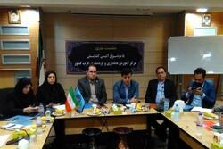 مرکز آموزش هتلداری و گردشگری غرب کشور در همدان راهاندازی میشود