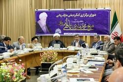 تجلیل از الگوهای انقلابی حرکت به سمت تمدن نوین اسلامی است