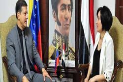 آنچه سفیر ونزوئلا در سوریه درباره روابط دمشق-کاراکاس گفت