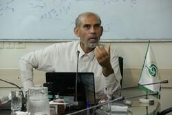 نظام سیاسی جمهوری اسلامی ایران فراهم آمده از ملت و دولت است