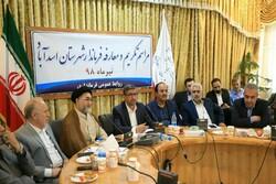 فرماندار اسدآباد مصوبات سند راهبردی شهرستان را پیگیری کند