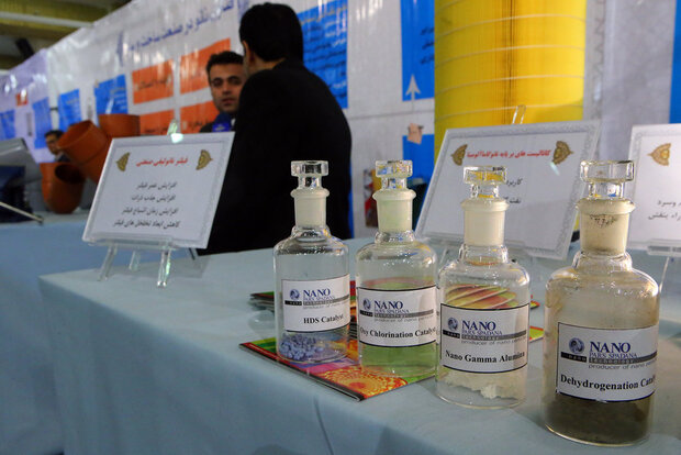 INIC plans to up Iranian nano products to 1,400 in 2 years
