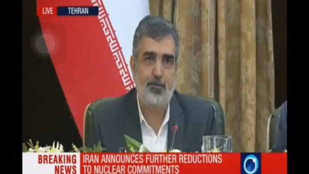 VIDEO: Iran holds presser on cuts to JCPOA commitments