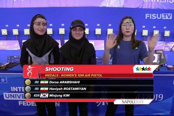 ايران تحصد الميدالية الذهبية في بطولة كأس العالم الشبابي للرماية