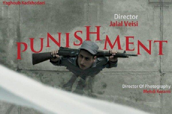 """کورتە فیلمی """"تنبیه"""" گەیشتە دوو فێستیڤاڵی نێودەوڵەتی ئۆردۆن و بریتانیا"""