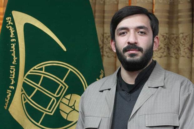 برگزاری آئین گرامیداشت چهلمین سال فعالیت انجمن های اسلامی درمرکزی