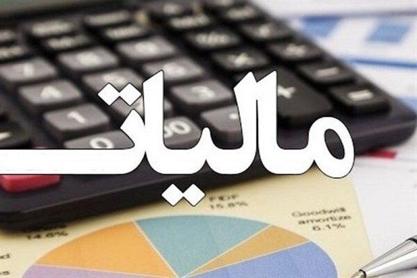 پژوهشکده سپیدار لایحه مالیات بر عایدی سرمایه امروز یا فردا به دولت میرود بازار مسکن تهران