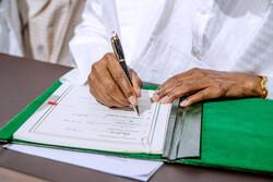 نیجریه توافق تجارت آزاد آفریقا را امضا کرد