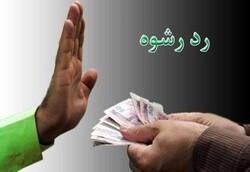 رد رشوه ۲۷ میلیون تومانی ماموران پلیس در کرمانشاه
