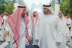 ملائشیا کانفرنس میں سعودی عرب اورامارات کومدعو نہیں کیا گیا