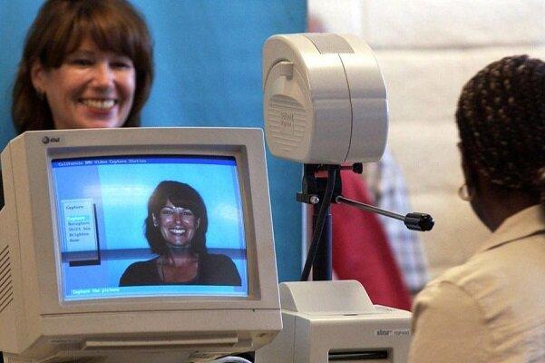 قانون شکنی اف بی آی در زمینه استفاده از فناوری تشخیص چهره